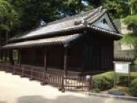 The Imperial Palace  <p> 	The Imperial Palace is the main residence of the Emperor of Japan.  It is a large park-like area.  This is one of the buildings on the grounds.</p>