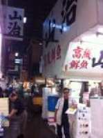 Tsukiji Market <p> 	The inner market is bustling with activity</p>